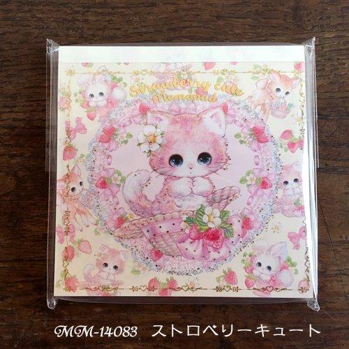 Clothes-Pin(クローズピン) 飴ノ森ふみかシリーズ メモパッド ストロベリーキュートの商品写真2