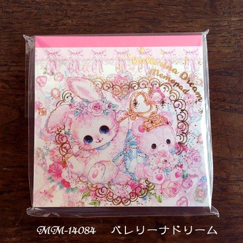 Clothes-Pin(クローズピン) 飴ノ森ふみかシリーズ メモパッド バレリーナドリームの商品写真2