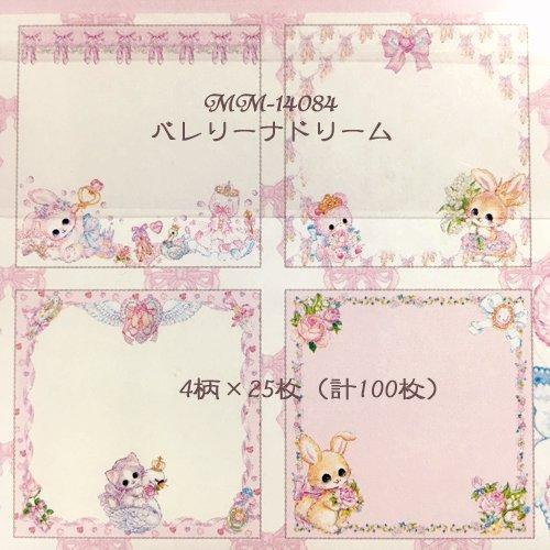 Clothes-Pin(クローズピン) 飴ノ森ふみかシリーズ メモパッド バレリーナドリームの商品写真4