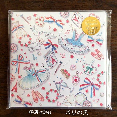 Clothes-Pin(クローズピン) たけいみきシリーズ スクエアアルバムの商品写真2