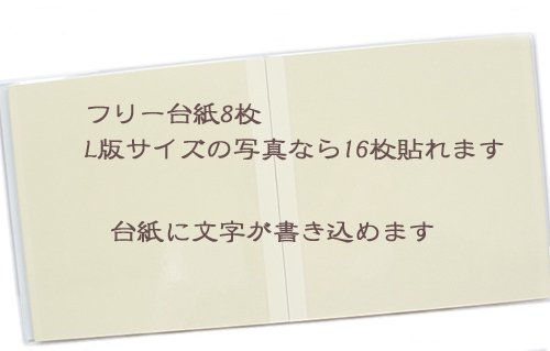Clothes-Pin(クローズピン) たけいみきシリーズ スクエアアルバムの商品写真8