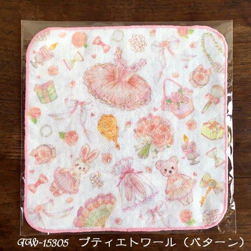 Clothes-Pin(クローズピン) たけいみきシリーズ タオルハンカチの商品写真4