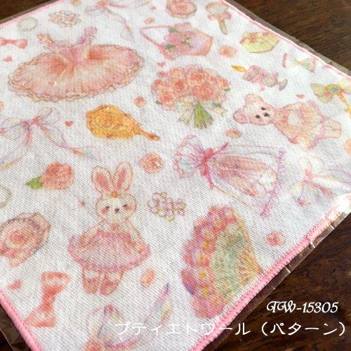 Clothes-Pin(クローズピン) たけいみきシリーズ タオルハンカチの商品写真5