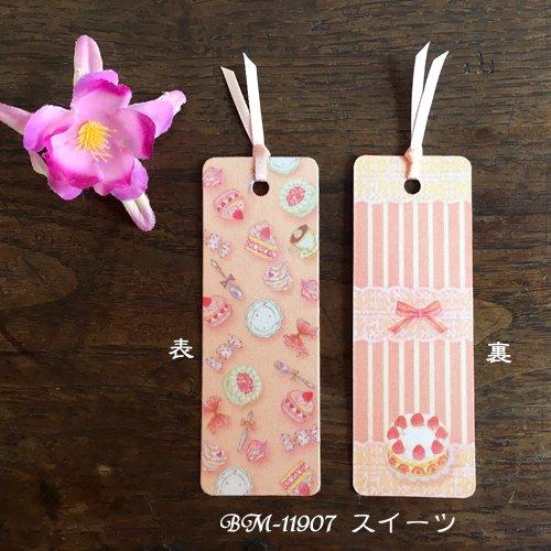 Clothes-Pin(クローズピン) たけいみきシリーズ ブックマーカーの商品写真2