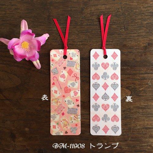 Clothes-Pin(クローズピン) たけいみきシリーズ ブックマーカーの商品写真3