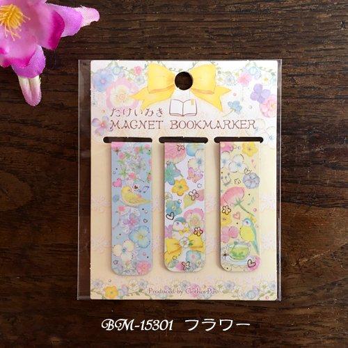 Clothes-Pin(クローズピン) たけいみきシリーズ マグネットブックマーカーの商品写真4