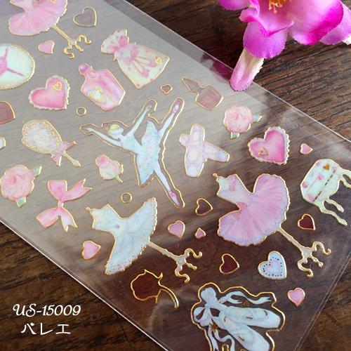 Clothes-Pin(クローズピン) たけいみきシリーズ ふち箔クリアシールの商品写真5