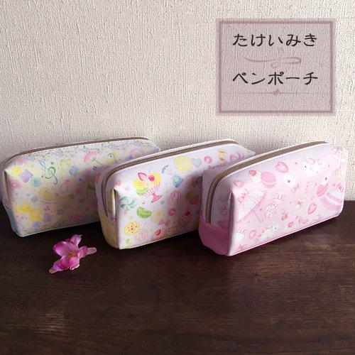 Clothes-Pin(クローズピン) たけいみきシリーズ BOXペンポーチの商品写真です