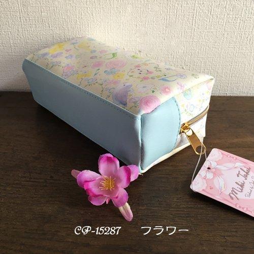 Clothes-Pin(クローズピン) たけいみきシリーズ BOXペンポーチの商品写真5