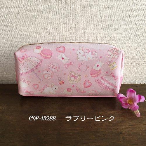 Clothes-Pin(クローズピン) たけいみきシリーズ BOXペンポーチの商品写真6