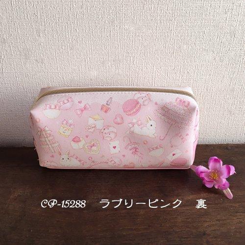 Clothes-Pin(クローズピン) たけいみきシリーズ BOXペンポーチの商品写真7