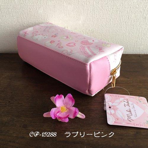 Clothes-Pin(クローズピン) たけいみきシリーズ BOXペンポーチの商品写真8