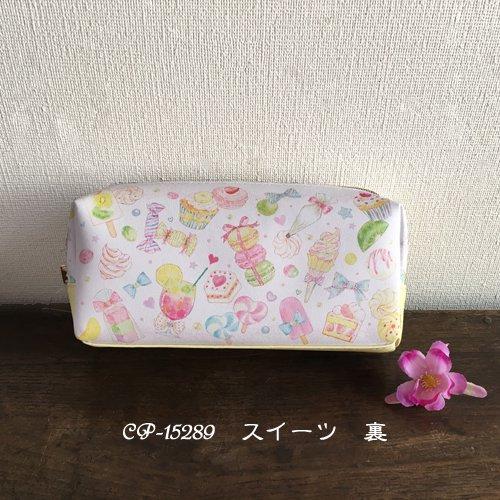 Clothes-Pin(クローズピン) たけいみきシリーズ BOXペンポーチの商品写真10