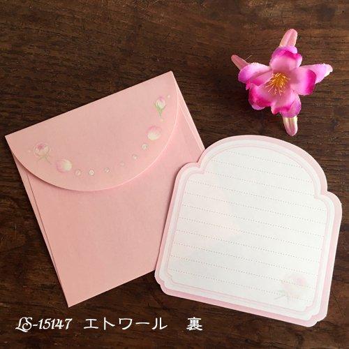 Clothes-Pin(クローズピン) たけいみきシリーズ ダイカットミニレターセットの商品写真3