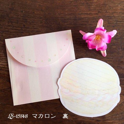 Clothes-Pin(クローズピン) たけいみきシリーズ ダイカットミニレターセットの商品写真5