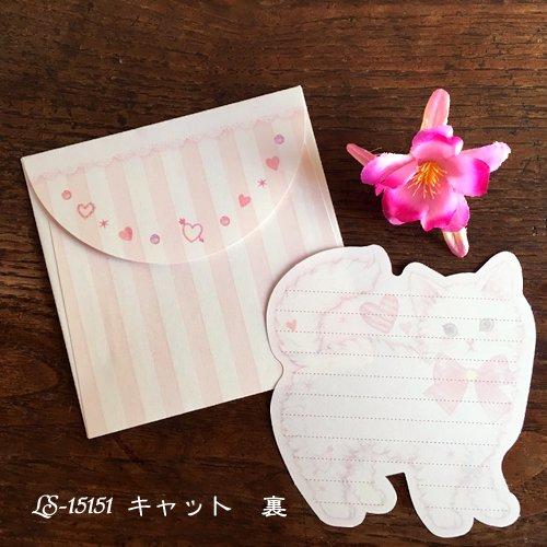 Clothes-Pin(クローズピン) たけいみきシリーズ ダイカットミニレターセットの商品写真7