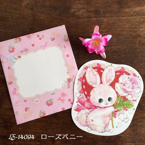 Clothes-Pin(クローズピン) 飴ノ森ふみかシリーズ ドリーミングレターの商品写真2