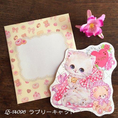 Clothes-Pin(クローズピン) 飴ノ森ふみかシリーズ ドリーミングレターの商品写真4