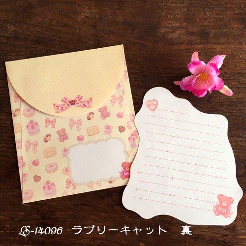Clothes-Pin(クローズピン) 飴ノ森ふみかシリーズ ドリーミングレターの商品写真5