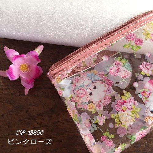 Clothes-Pin(クローズピン) 飴ノ森ふみかシリーズ クリアスリムポーチの商品写真5
