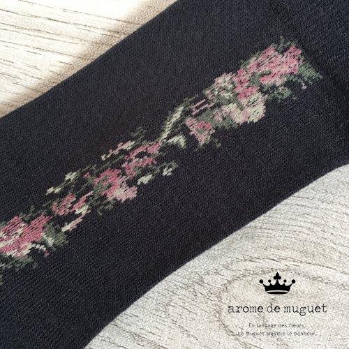 Arome de muguet(アロマドミュゲ) 靴下 花柄ソックスの商品写真5