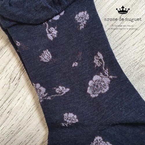 Arome de muguet(アロマドミュゲ) 靴下 アネモネ靴下の商品写真5