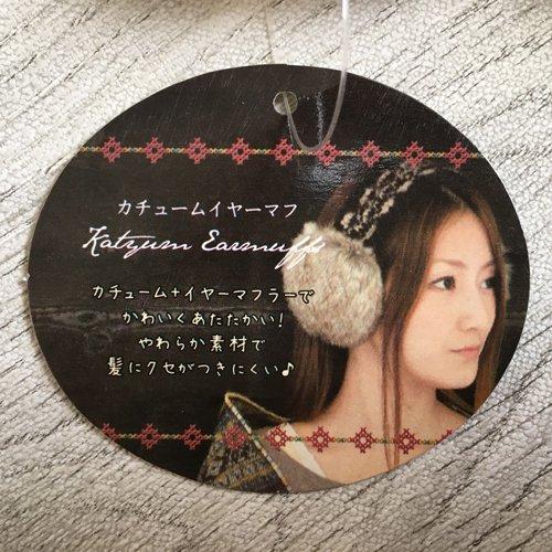 SPICE カチュームイヤーマフの商品写真3