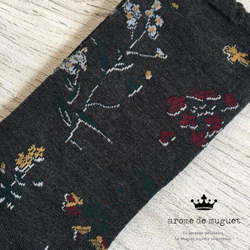 Arome de muguet(アロマドミュゲ) 靴下 フルーレットの商品写真5