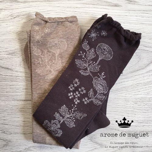 Arome de muguet(アロマドミュゲ) 秋風のワルツ ハイソックスの商品写真です