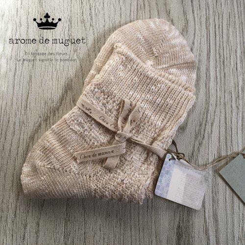 Arome de muguet(アロマドミュゲ) コットンリネンスラブSOXの商品写真です