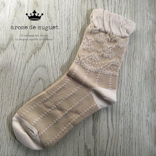 Arome de muguet(アロマドミュゲ) レースソックス ソックスの商品写真2