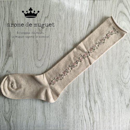 アロマドミュゲ(Arome de muguet、chou chou de maman) フラワーソックス ソックス ベージュの商品写真2