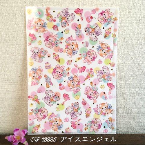 Clothes-Pin(クローズピン) 飴ノ森ふみかシリーズ A4サイズ クリアファイルの商品写真4