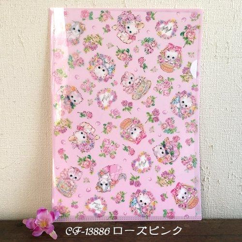 Clothes-Pin(クローズピン) 飴ノ森ふみかシリーズ A4サイズ クリアファイルの商品写真6
