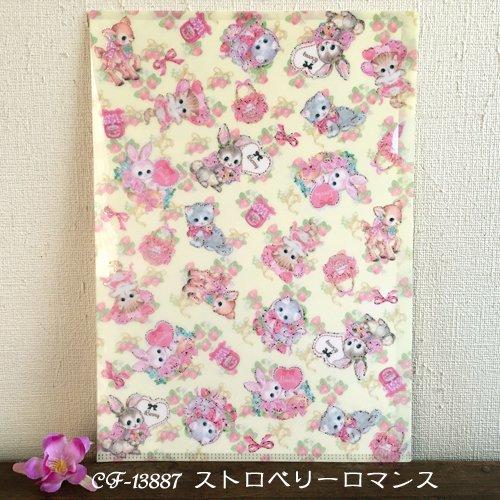 Clothes-Pin(クローズピン) 飴ノ森ふみかシリーズ A4サイズ クリアファイルの商品写真8