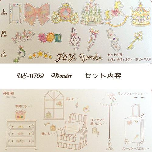 Clothes-Pin(クローズピン) たけいみきシリーズ デコステッカーの商品写真4