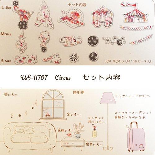 Clothes-Pin(クローズピン) tomokoシリーズ デコステッカーの商品写真3