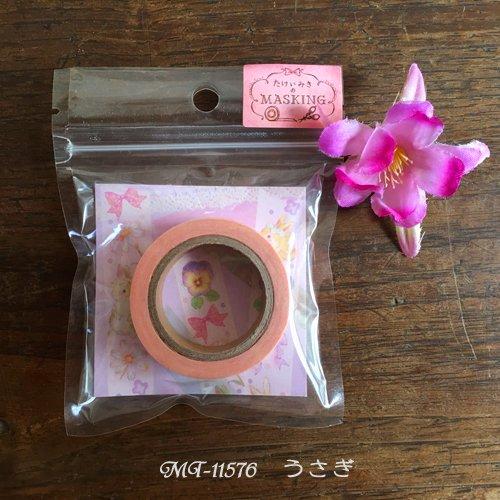 Clothes-Pin(クローズピン) たけいみきシリーズ マスキングテープの商品写真2