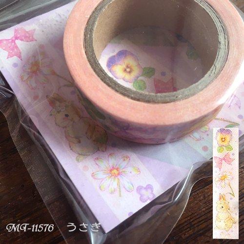 Clothes-Pin(クローズピン) たけいみきシリーズ マスキングテープの商品写真3