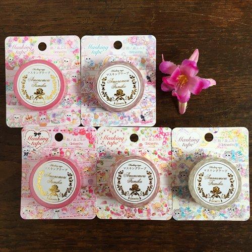 Clothes-Pin(クローズピン) 飴ノ森ふみかシリーズ マスキングテープの商品写真です