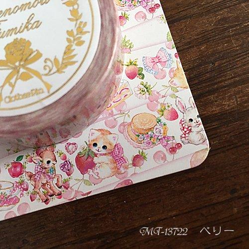 Clothes-Pin(クローズピン) 飴ノ森ふみかシリーズ マスキングテープの商品写真11