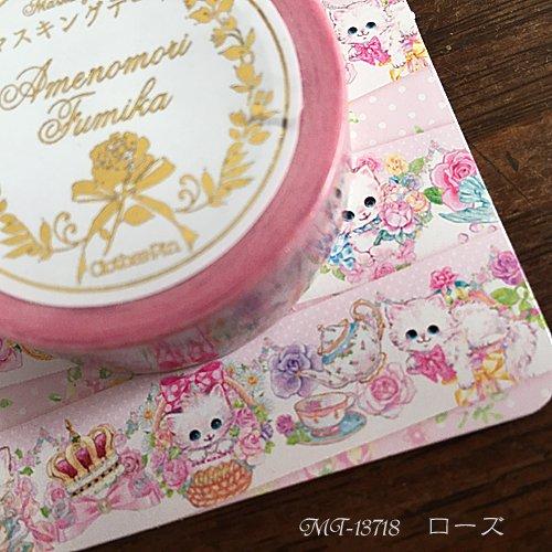 Clothes-Pin(クローズピン) 飴ノ森ふみかシリーズ マスキングテープの商品写真3