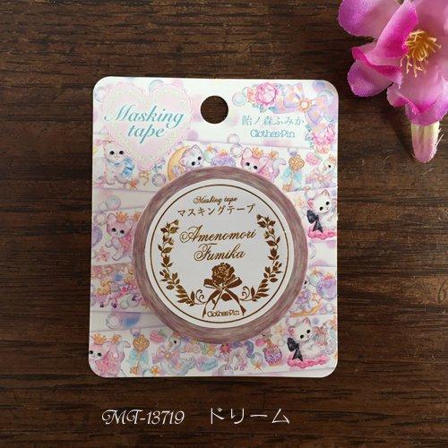 Clothes-Pin(クローズピン) 飴ノ森ふみかシリーズ マスキングテープの商品写真4