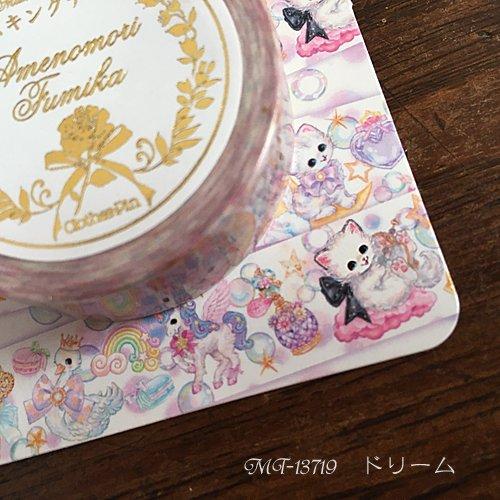 Clothes-Pin(クローズピン) 飴ノ森ふみかシリーズ マスキングテープの商品写真5