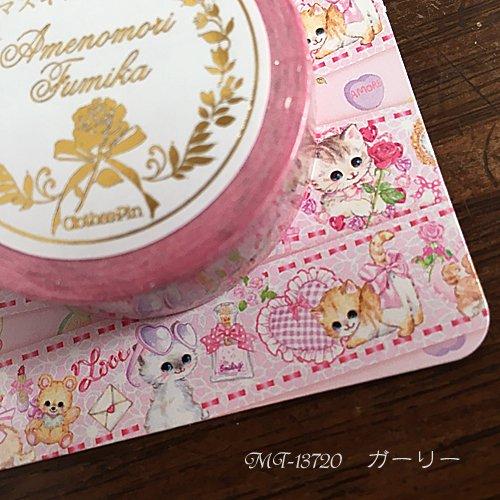 Clothes-Pin(クローズピン) 飴ノ森ふみかシリーズ マスキングテープの商品写真7