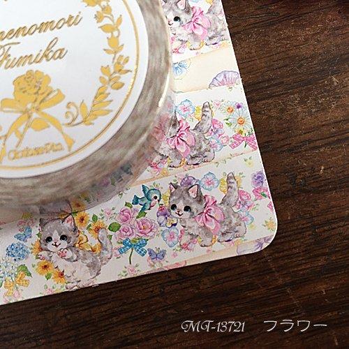 Clothes-Pin(クローズピン) 飴ノ森ふみかシリーズ マスキングテープの商品写真9