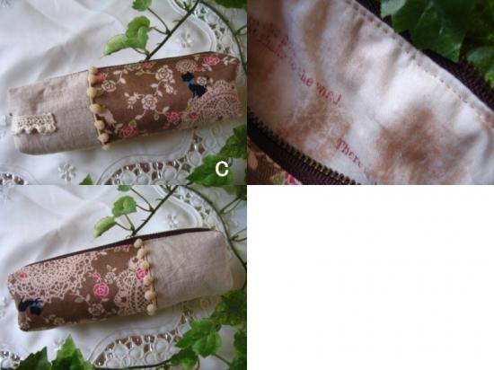 La main du chat キャラメル型ペンポーチ 2の商品写真3