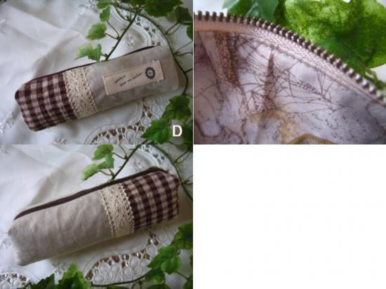 La main du chat キャラメル型ペンポーチ 2の商品写真4