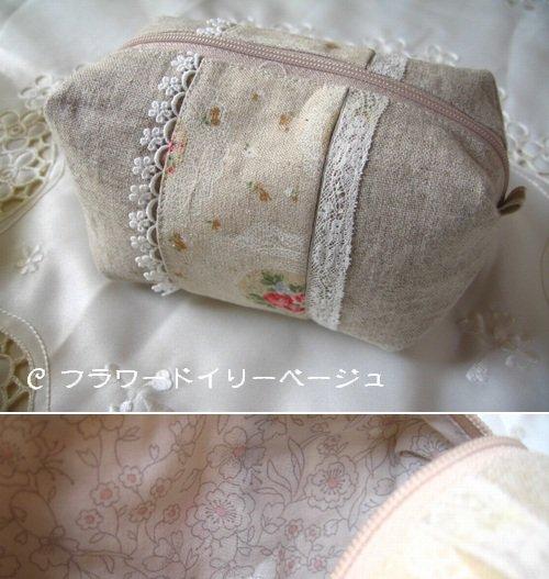 まころん* キャラメルポーチの商品写真4