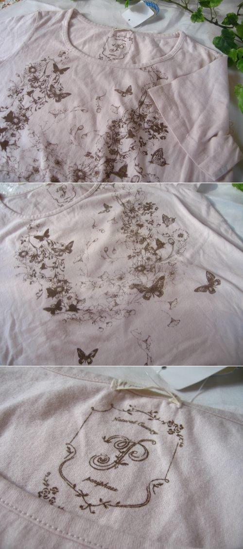 Peniphass プリントTシャツの商品写真4